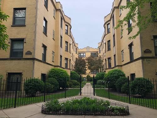 4619 N Paulina Unit 1B, Chicago, IL 60640 Uptown