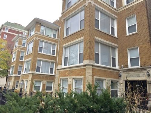 1456 W Fargo Unit 108, Chicago, IL 60626