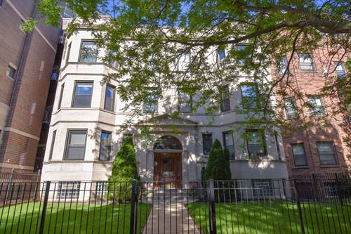 5341 N Kenmore Unit 1S, Chicago, IL 60640 Edgewater