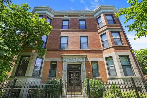 4054 N Hermitage Unit 1S, Chicago, IL 60613 Uptown