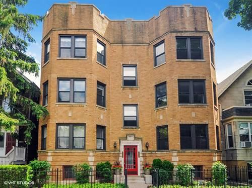 1655 W Olive Unit 1W, Chicago, IL 60660 Edgewater