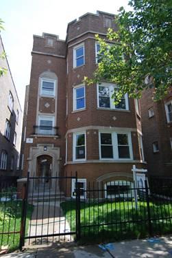 6241 N Claremont Unit 3, Chicago, IL 60659
