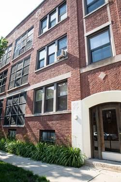 1406 W Jonquil Unit 1, Chicago, IL 60626