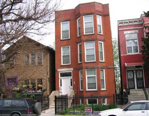 2424 W Polk Unit 2, Chicago, IL 60612