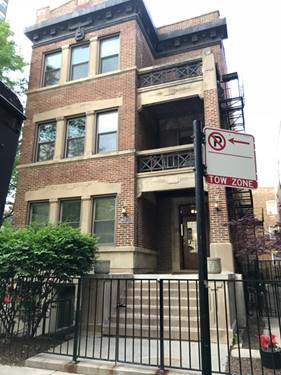 454 W Wrightwood Unit 3C, Chicago, IL 60614 Lincoln Park