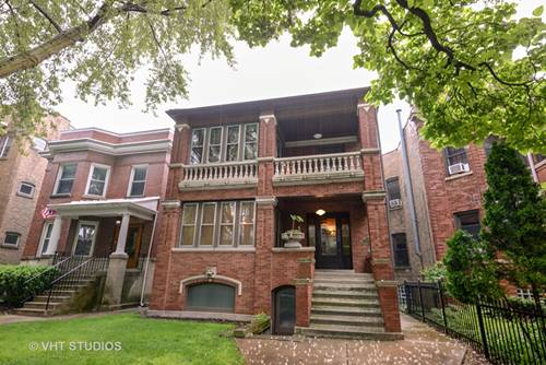 1335 W Thorndale Unit 1, Chicago, IL 60660 Edgewater