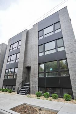 730 W 17th Unit 3W, Chicago, IL 60616