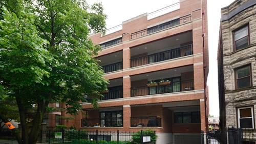 841 W Grace Unit 3NW, Chicago, IL 60613 Lakeview