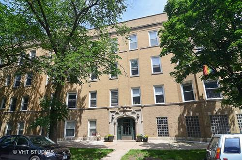 6751 N Newgard Unit 1S, Chicago, IL 60626