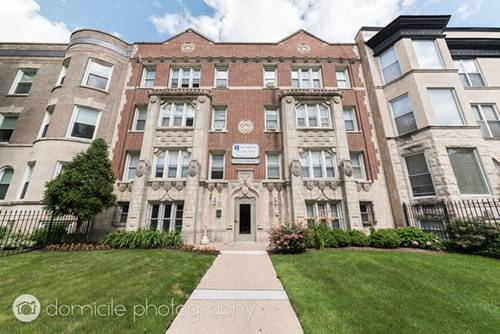 4735 N Beacon Unit 208, Chicago, IL 60640 Uptown