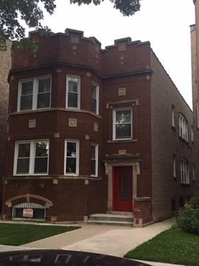 6429 N Francisco Unit 1, Chicago, IL 60645