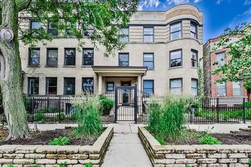 4432 N Dover Unit 2S, Chicago, IL 60640 Uptown