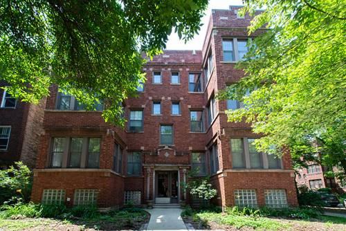 6456 N Bosworth Unit 2B, Chicago, IL 60626