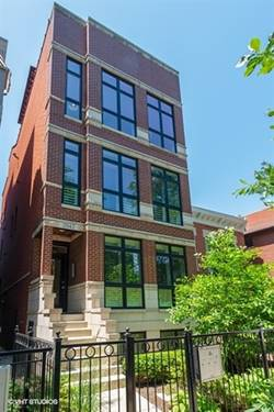 2042 N Racine Unit 301, Chicago, IL 60614 West Lincoln Park