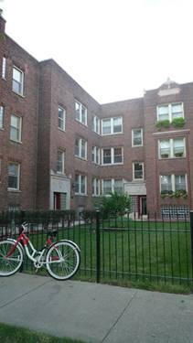 2015 N Leavitt Unit 1, Chicago, IL 60647 Bucktown