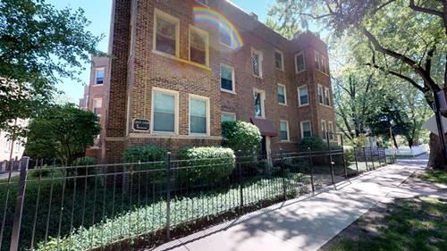 1849 W Greenleaf Unit 3S, Chicago, IL 60626