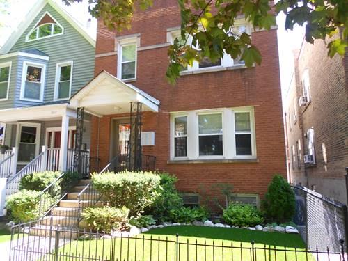 1639 W Summerdale Unit G, Chicago, IL 60640 Andersonville