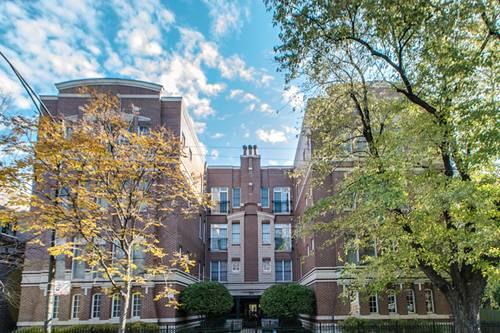 3845 N Ashland Unit 2D, Chicago, IL 60613 Lakeview