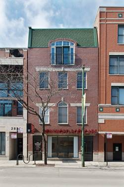2834 N Lincoln Unit 2, Chicago, IL 60657 Lakeview