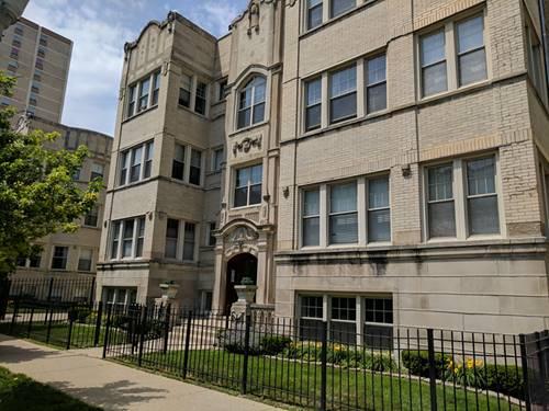 814 W Sunnyside Unit 2A, Chicago, IL 60640 Uptown