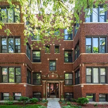 6455 N Bosworth Unit 1, Chicago, IL 60626