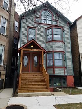 1330 W Nelson Unit G, Chicago, IL 60657 Lakeview