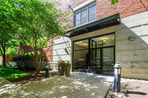 2320 W St Paul Unit 403, Chicago, IL 60647