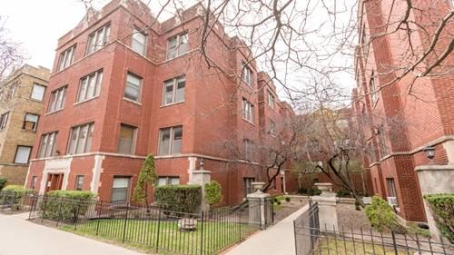 1321 W Addison Unit 2A, Chicago, IL 60613 Lakeview