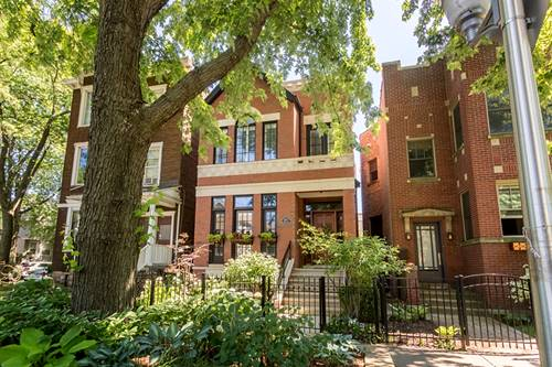 1537 W Grace, Chicago, IL 60613 Lakeview