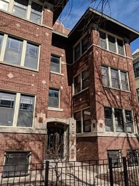 1438 W Lunt Unit 1, Chicago, IL 60626
