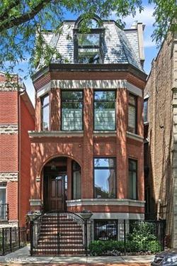 1424 W Lexington, Chicago, IL 60607