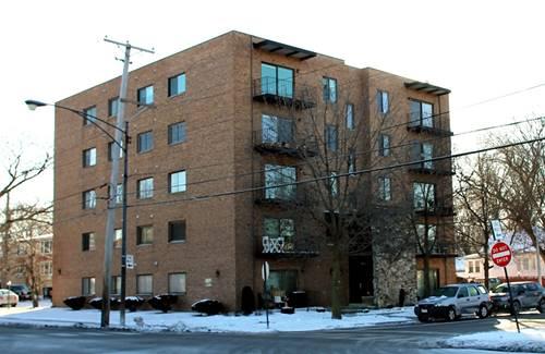 2727 W 111th Unit 5NW, Chicago, IL 60655