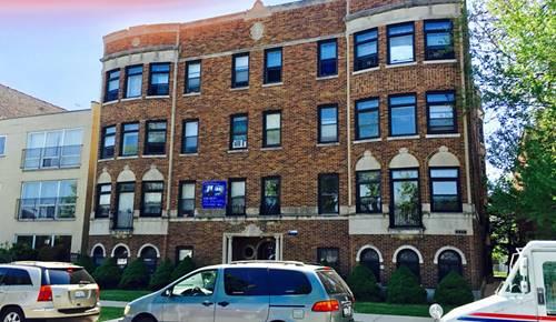 6660 N Damen Unit 1E, Chicago, IL 60645