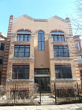 4101 N Kenmore Unit 1S, Chicago, IL 60613 Uptown