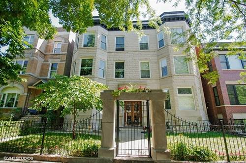 1431 W Cuyler Unit 2S, Chicago, IL 60613 Uptown