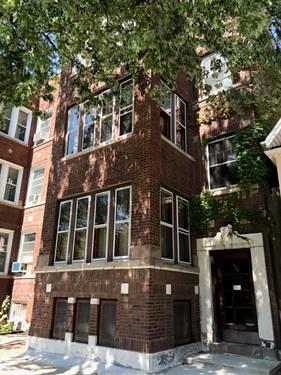 1468 W Winnemac Unit 2E, Chicago, IL 60640 Andersonville