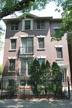 3131 N Racine Unit 1R, Chicago, IL 60657 Lakeview