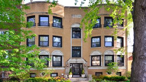1854 W Chase Unit GE, Chicago, IL 60626