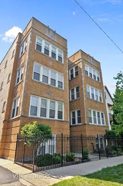 2116 N Spaulding Unit G, Chicago, IL 60647 Logan Square