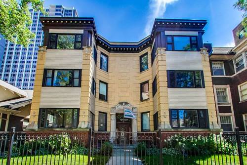 727 W Junior Unit 1A, Chicago, IL 60613 Uptown