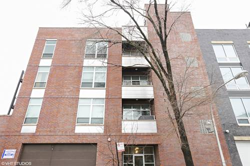 2348 N Lister Unit 201, Chicago, IL 60614