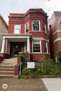 1518 W Melrose Unit 1, Chicago, IL 60657 Lakeview