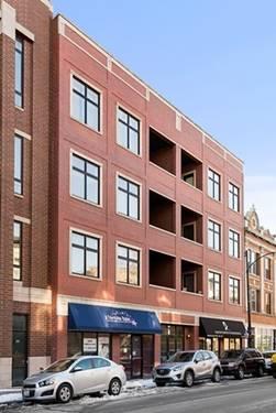 2245 W North Unit 203, Chicago, IL 60647 Wicker Park