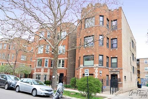 1614 W Columbia Unit 4, Chicago, IL 60626