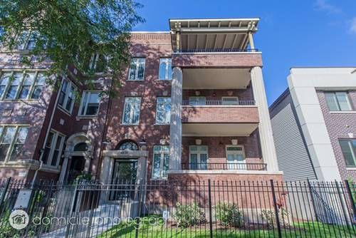 4834 S King Unit 1, Chicago, IL 60615