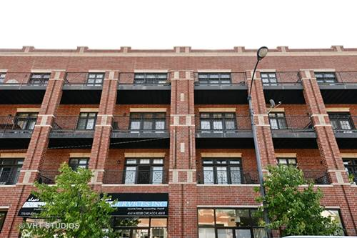 4141 N Kedzie Unit 204, Chicago, IL 60618