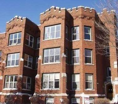 1508 W Birchwood Unit 3, Chicago, IL 60626