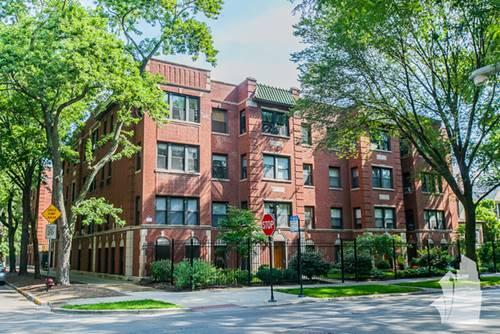 7017 N Wolcott Unit 1, Chicago, IL 60626