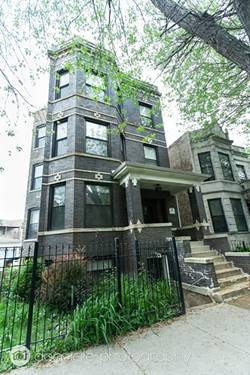 2430 N Albany Unit 2, Chicago, IL 60647 Logan Square