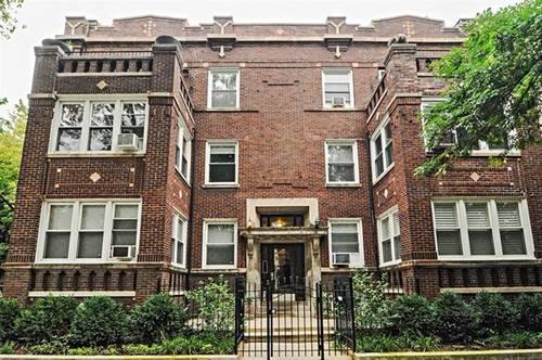 1258 W Cornelia Unit G, Chicago, IL 60657 Lakeview